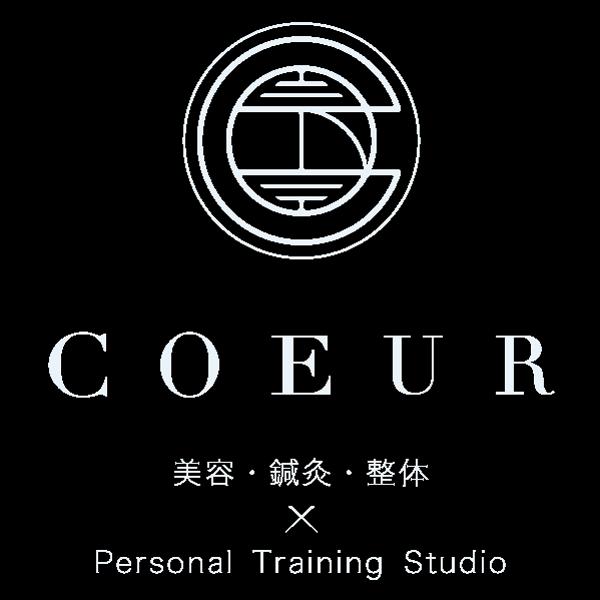 COEUR-クール 美容鍼灸・美容整体・パーソナルトレーニング【甲府市】